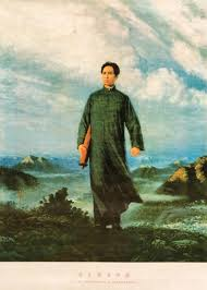 chairman mao en route to anyuan artist unknown based on an oil