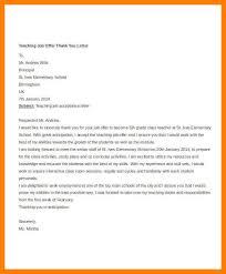 14 thank you letter after acceptance informal letters