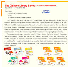 chinese library series