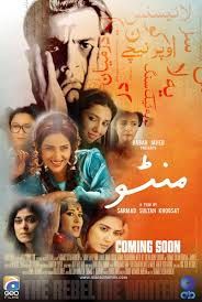 biography movies of 2015 film review manto 2015 a masterpiece for ages chronicling myself