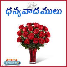 all top greetings
