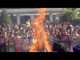 sgn khalsa pg sri ganganagar sgn khalsa pg sri ganganagr lohri celebration