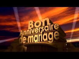 carte virtuelle anniversaire de mariage bon anniversaire de mariage