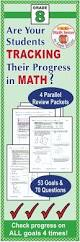 295 best intermediate math images on pinterest classroom ideas
