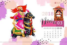 free march 2018 calendar for desktop and iphone march 2018 desktop calendar wallpaper hd background free