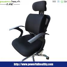 car seat backrest car seat backrest suppliers and manufacturers
