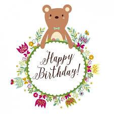 19 best birthday designs images on pinterest birthday design