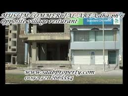 defence property karachi dha ph 6 muslim commercial movies fun