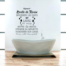 stickers muraux cuisine citation sticker mural cuisine phrase sticker mural sticker mural cuisine