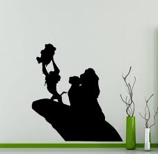 Home Interior Lion Picture Lion King Silhouette Wall Sticker Cartoon Vinyl Decal Home