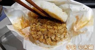 recette de cuisine all馮馥 cuisine m馘iterran馥nne definition 44 images recettes de