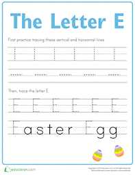 practice tracing the letter e worksheet education com