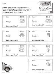 drive thru menu math beginning money skills 047749 details