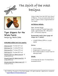s knit boots size 12 tiger slippers knitting pattern 7 sizes toddler child