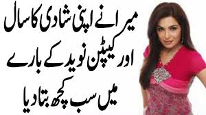 marriage caption meera tells about his marriage year and also tells caption naveed