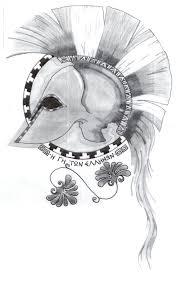 spartan helmet tattoo design best helmet 2017
