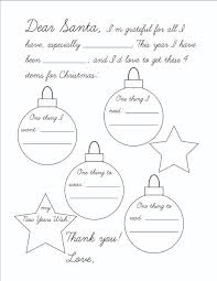 Free Printable Christmas Worksheets Christmas Wishlist Free Printable U2014 Ramona Rose