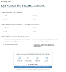 Metric Mania Worksheet Makeup Worksheet Mugeek Vidalondon