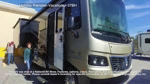 holiday rambler vacationer 37bh youtube