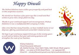 Business Email Solutions India by 2015 Diwali Celebrations At Walnut Solutions Walnut Solutions