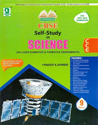 evergreen cbse self study in science includes summative and