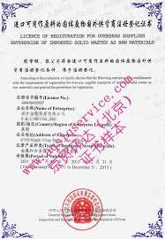 systeme u siege social อะไรค อใบร บรอง aqsiq what is aqsiq ccic license