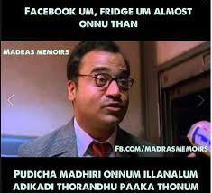 How To Create Memes On Facebook - facebook vs fridge tamil memes