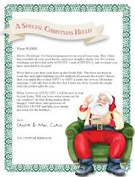doc 500386 santa templates free u2013 25 best ideas about santa