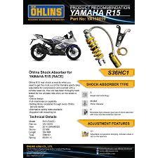 ohlins rear suspension ya110019