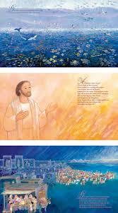 the beautiful story of the bible hardback ma u2039te roche ignatius press