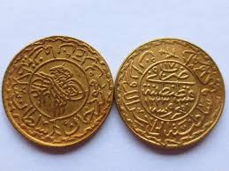 Ottoman Empire Gold Coins 1223 Turkey Ottoman Empire Adli Altin Gold Plated Copy Coins In