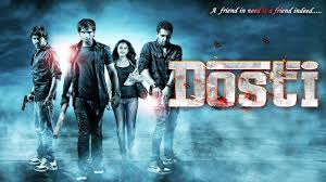 blockbuster dosti 2016 new south dubbed hindi movies 2016 full
