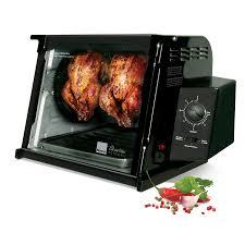 Home Rotisserie Design Ideas Shop Ronco 1 250 Watt Black Countertop Rotisserie Oven At Lowes