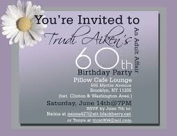 60th birthday card invitation wording alanarasbach com