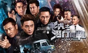film terbaik versi on the spot on demand vod astro