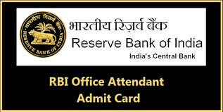 Acio Admit Card 2017 Released Rbi Office Attendant Admit Card 2017 Released Here