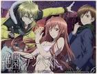 Zetsuen no Tempest ตอนที่ 1-24 พากย์ไทย ซับไทย - ดูการ์ตูน ดู ...