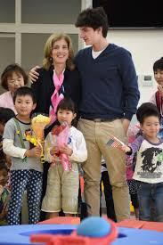 caroline kennedy tours damaged fukushima nuclear plant new york post
