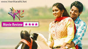 photo collection sairat marathi movie download