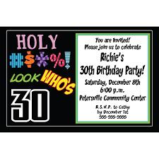 30th birthday invitation templates free