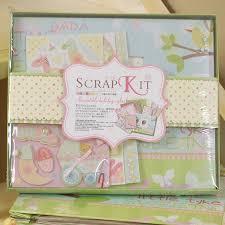 baby scrapbook album wedding new baby scrapbook album diy scrapbook kit gift set baby