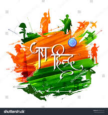 Orange Flag Meaning Illustration Indian Soldier Standing On Tricolor Stock Vector