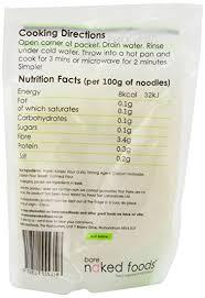 cuisine uip avec bar bare noodles rice 380 g pack of 5 amazon co uk grocery