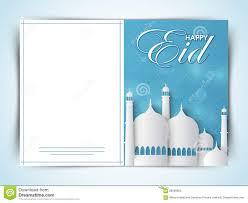 Invitation Card Templates Free Download Glamorous Eid Invitation Card 22 On Birthday Invitation Card