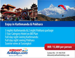 travel company images Arihant holidays nepal 39 s no 1 travel portal nepa 39 s best tour jpeg