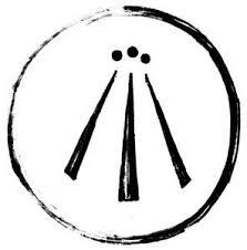 designs for geometric awen tattoodo com