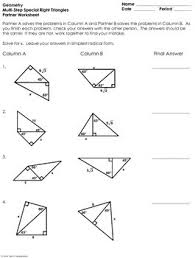 multi step special right triangles partner worksheet by mrs e