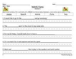 noun worksheets have fun teaching