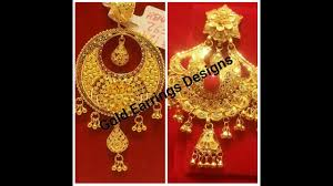 design of earrings gold gold earrings designs 2017 july all collection