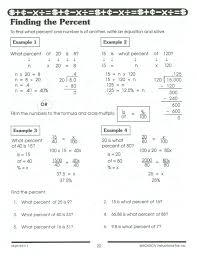 weatherly math maniacs 5th grade